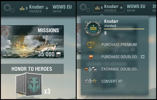 In the upper left corner of the screen you will find an icon that allows you to change the settings of the game client (two modes symbol) - The port - Game interface - World of Warships - Game Guide and Walkthrough